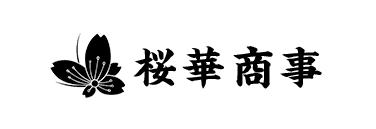 有限会社桜華商事